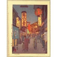 吉田遠志: Shinjuku - Tokyo at Night - Artelino