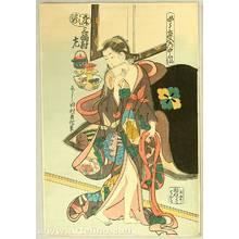 Tamura Sadanobu: Three Beauties - Artelino
