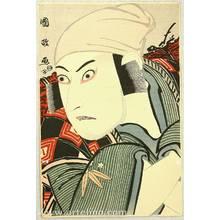 歌川国政: Kabuki Actor Portrait - Artelino
