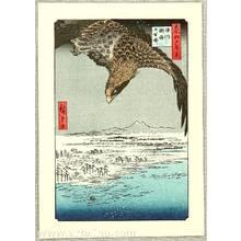歌川広重: Fukagawa - Meisho Edo Hyakkei - Artelino