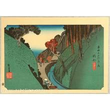 Utagawa Hiroshige: Okabe - Tokaido Gojusan Tsugi (Hoeido) - Artelino