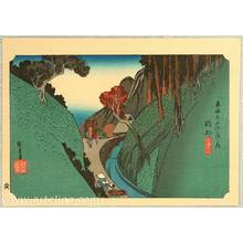 歌川広重: Okabe - Tokaido Gojusan Tsugi (Hoeido) - Artelino
