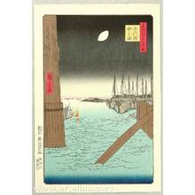 歌川広重: Tsukuda Island - One Hundred Famous Views of Edo - Artelino