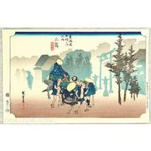歌川広重: Mishima - Tokaido Gojusan Tsugi (Hoeido) - Artelino