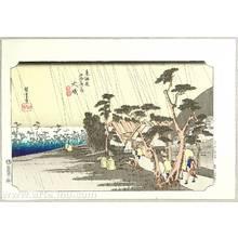Utagawa Hiroshige: Ohiso - Tokaido Gojusan Tsugi (Hoeido) - Artelino