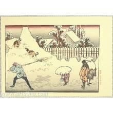 葛飾北斎: Morning snow - Artelino