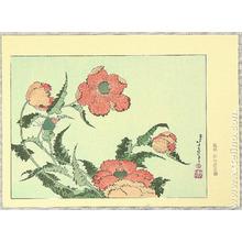 Katsushika Hokusai: Poppies - Artelino