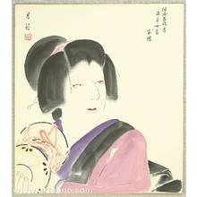 Gekko Ohashi: Drum Player - Kabuki - Artelino