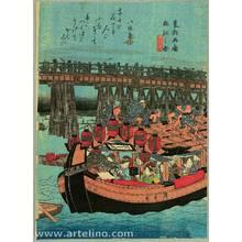 Utagawa Hiroshige: Pleasure Boat - Artelino