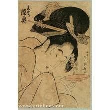Ichirakutei Eisui: Beauty Mutsu - Artelino