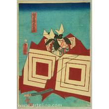 歌川国貞: Shibaraku : Kamakura Gongoro Kagemasa - Artelino