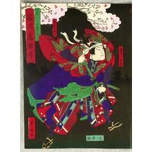 Shugansai Shigehiro: Under Cherry Tree - Kabuki - Artelino