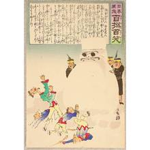 Kobayashi Kiyochika: Sino-Japanese War - One Hundred Collected Laughs - Artelino