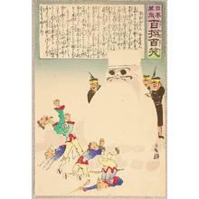 小林清親: Sino-Japanese War - One Hundred Collected Laughs - Artelino