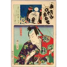 Toyohara Kunichika: Samurai and Fire Fighter - Mitate Iroha Awase - Artelino