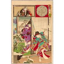 Toyohara Chikanobu: 2 Ladies vs. 47 Ronin - Setsu Getsu Ka - Artelino