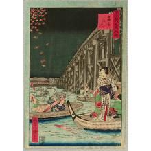 一景: Fireworks at Ryogoku Bridge - 36 Comics of the Famous Places in Tokyo - Artelino
