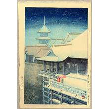 川瀬巴水: Spring Snow at KiyomizuTemple - Artelino