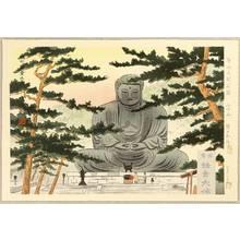 Tokuriki Tomikichiro: Great Buddha at Kamakura - Artelino
