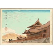 徳力富吉郎: Aso Shrine - Famous, Sacred and Historical Places (first edition) - Artelino
