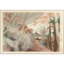 Tokuriki Tomikichiro: Mt.Kasagi - Famous Historic Places and Holy Places - Artelino