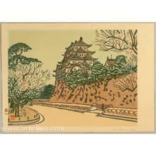 Okiie: Nagoya Castle - Artelino