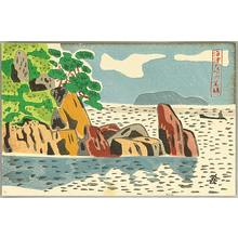 萩原秀雄: Four Post Card Size Prints no.2- Ohmi Hakkei - Artelino