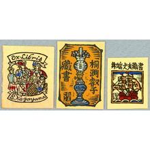 Kawakami Sumio: Three Ex-libris - Artelino