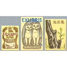 Inagaki Tomoo: Three Ex-libris - Artelino
