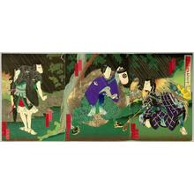 Utagawa Yoshitaki: Rifle Man and Robber - Chushingura - Artelino