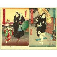 歌川国員: Kid and Samurai - Kabuki - Artelino
