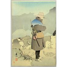 Taguchi Beisaku: Major Saito and Prisoner - Sino-Japanese War - Artelino