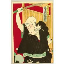 Toyohara Chikanobu: Letter and Sword - Kabuki - Artelino