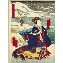 Shugansai Shigehiro: Lovers in the Snow - Kabuki - Artelino
