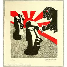Tom Kristensen: Godzilla with Moai - Artelino