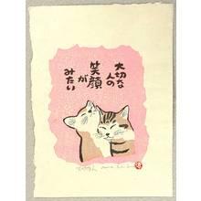 Taniuchi Masato: Favorite Person - Artelino