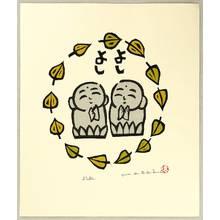 Taniuchi Masato: Good - Artelino