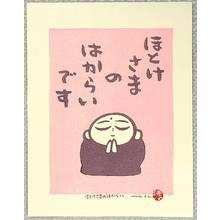 Taniuchi Masato: A Thing of Buddha - Artelino