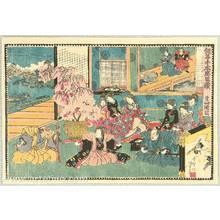 Utagawa Kunisada: 47 Ronin - Dispute - Artelino