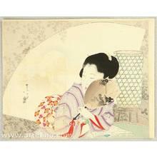 Mishima Shoso: Singing Cricket - Artelino