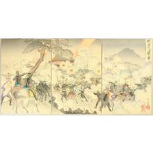 Adachi Ginko: Sino-Japanese War - Fierce Battle at Jiulian-cheng - Artelino