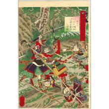 歌川芳艶: Capture the Enemy - Fifty-four Battle Stories of Hisago - Artelino