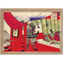 安達吟光: Last Battle - Abbreviated Japanese History - Artelino