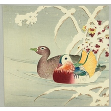 Nagamachi Chikuseki: Mandarin Ducks - Artelino