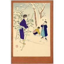 Miyagawa Shuntei: Stilt - Kodomo Fuzoku - Artelino