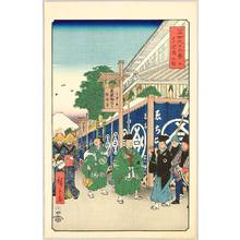 Utagawa Hiroshige: Suruga District - Thirty-six Views of Mt.Fuji - Artelino