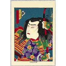 歌川国貞三代: Ichimura Uzaemon - Actor Portrait - Artelino
