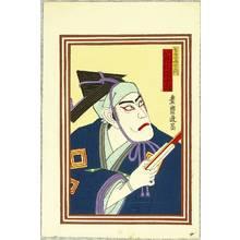 Utagawa Kunisada III: Ichikawa Danjuro IX - Kabuki - Artelino