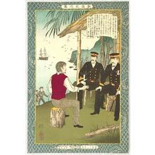 井上安治: Japanese Robinson Crusoe - Artelino