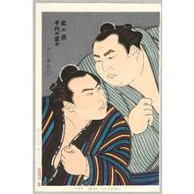 Kinoshita Daimon: The Champions - New Oh-Sumo Nishiki-e - Artelino
